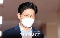 국무회의 참석하는 노형욱 국토교통부 장관 [포토]