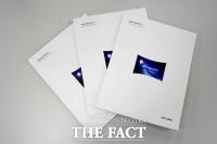 삼성디스플레이, 지속가능경영 보고서 첫 발간
