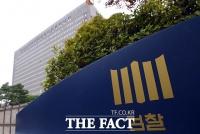 서울중앙지검 조직개편…'인권보호부' 최선임부서로