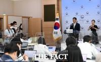 '이건희 소장품', 21일부터 대국민 공개 [포토]