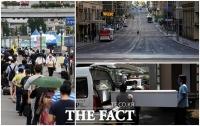 '확진자 폭증'...델타변이에 떨고 있는 전세계 [TF사진관]