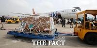 인천공항에 도착한 '이스라엘 공급 화이자 백신 70만 회분' [TF사진관]