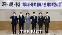 '대전·세종·충남 지역혁신 플랫폼' 출범...모빌리티 혁신 생태계 조성