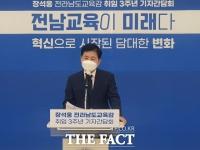 장석웅 전남교육감, 직무수행지지도 26개월 연속 '1위'