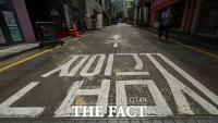 '4차 대유행 우려'...확진자 증가에 한산해진 홍대거리 [TF사진관]