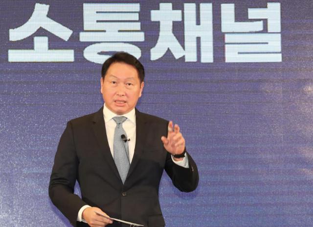 '듣고 또 듣고' 최태원, 경청 리더십으로 '기업 역..