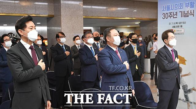 오세훈 서울시장과 김인호 서울시의회 의장, 조희연 서울시교육감(왼쪽부터)이 국민의례를 하고 있다.