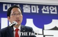 최대집 대선 출마, '국가 대수술로 나라 살리겠다' [TF사진관]