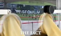 서울광장 임시선별검사소, 5개월 만에 운영 재개 [TF사진관]