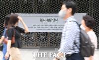 성수기 기대감 무너졌다…'4차 대유행' 본격화에 유통·항공업계 '초비상'