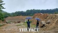 산림청, 21일까지 인위적 산지개발지 집중 점검