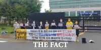 정의당, '광주붕괴 참사 깜깜이 수사' 경찰청 항의방문