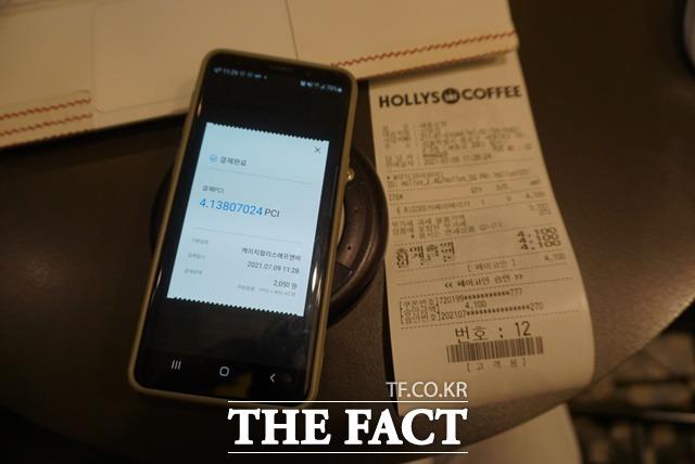 다날핀테크는 지난달 28일 페이코인 앱에서 비트코인(BTC) 결제 기능을 추가했다. /정소양 기자