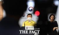 권덕철 장관, '2주간 강도 높은 거리두기로 유행 증가세 꺽는게 목표' [포토]