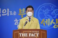 부여군, 코로나 확산에 '서동연꽃축제' 취소