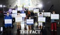 '기후 위기 대응하는 슬기로운 패션'...서울시 '기대해 패션쇼' [TF사진관]
