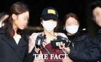 '집유 중 마약' 황하나 1심 징역2년…