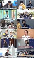 차태현→정수정 '경찰수업', '케미' 무장한 제작기 영상 공개