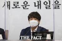 이준석 '통일부 폐지론'에 정치권