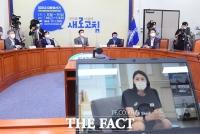 민주당, 도쿄올림픽 선수단과 온라인 미팅…인사말 하는 '배구여제 김연경'[TF사진관]