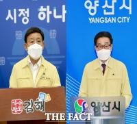 김해·양산 거리두기 2단계 격상…유흥주점발 확산 심각