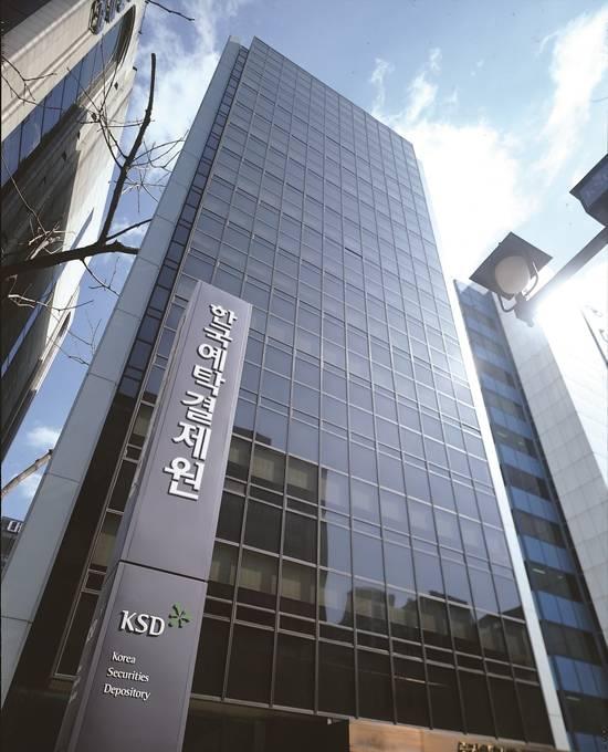 올해 상반기 231개 상장사가 조달한 유상증자 금액은 총 17조3953억 원으로 집계됐다. /한국예탁결제원 제공