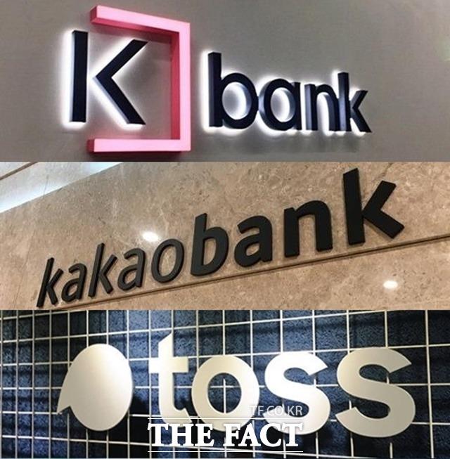 시중은행이 희망퇴직 등으로 몸집을 줄이고 있는 반면 인터넷전문은행은 가파른 성장세에 맞춰 활발히 인재를 채용하고 있다. /더팩트 DB