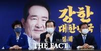이광재-김영주 공동선대위원장, 정세균의 '미래경제캠프' 출범 [TF사진관]