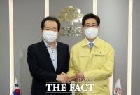 '컷오프' 양승조, 정세균 품으로…충청 표심 끌어안기