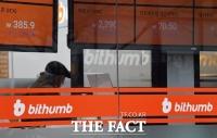3000만 원대에 갇힌 비트코인…또 2.47% 하락