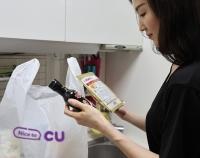 CU, 업계 최초 페이코 오더 입점