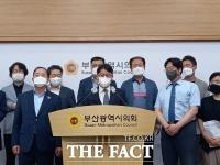 대학교수 100인, 하윤수 전 부산교대 총장 교육감 후보 '지지 선언'