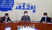 민주당, '전 국민 100% 재난지원금' 당론 채택