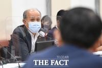 국회 정무위…'가상자산업법' 등 가상화폐 관련 법안 논의 [TF사진관]