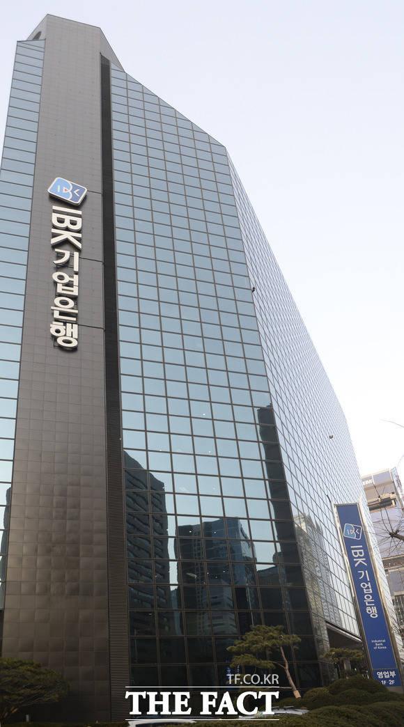 기업은행은 2021년 하반기 정기인사를 실시했다고 14일 밝혔다. /더팩트 DB