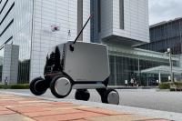 LG전자, 로봇 사업 드라이브…서빙·배송, 다음은?