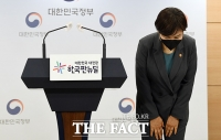 인사하는 전현희 국민권익위원장 [포토]