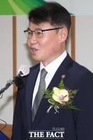 취임사하는 강성국 법무부 차관 [포토]