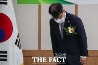 취임 인사하는 강성국 차관 [포토]