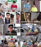 '돌싱포맨', 솔직·담백한 토크쇼의 시작...시청률 5.3% 기록
