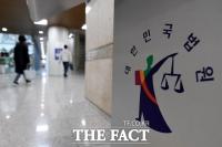 법원서 두시간 소란…직원 폭행한 민원인 2심도 '집유'