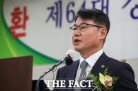 '검찰 변화 모색한다'...강성국 법무부 차관 취임 [TF사진관]