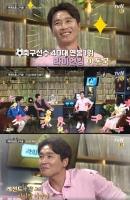 '곽씨네 LP바' 종영…이동국, 대미 장식 위해 출격(영상)