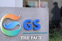 GS리테일, 메타버스 원조 '싸이월드'에 쇼핑 채널 오픈한다