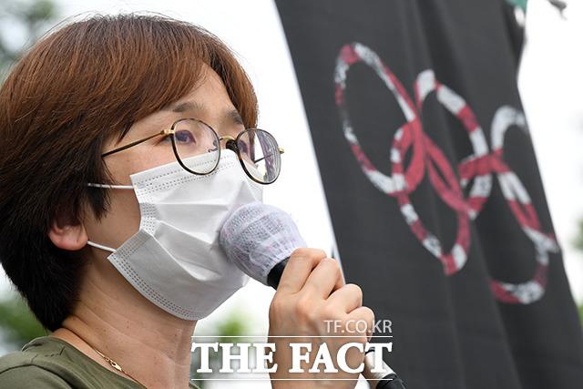 도쿄올림픽 욱일기 사용 금지하라!