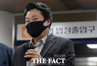 고 김광석 배우자에 '악마, 최순실'…하지만 무죄인 이유