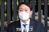 '한명숙 사건 합동감찰' 날개 단 공수처 …무르익는 尹 수사