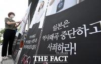 거리두기 4단계, '혼자인 듯 혼자 아닌 도쿄올림픽 항의서한 전달 기자회견' [TF사진관]