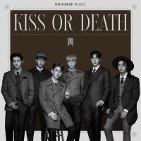 유니버스 뮤직x몬스타엑스, 26일 'KISS OR DEATH' 발표