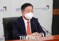 나재철 금투협회장